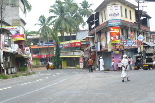 CENTRAL JUNCTION -HARTAL DAY